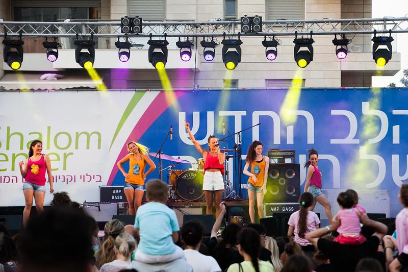 shalom center-914.jpg