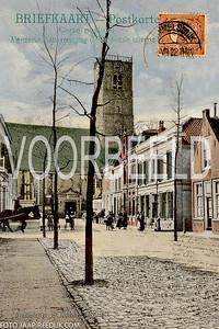 Het Marktveld van Sommelsdijk (uitloop van de Voorstraat)  met teksten uit de gemeentelijke verordening van 1903 op canvas geprint Zowel verkoop als verhuur. Basisformaat is 60x90 cm € 250,00 verkoop.  Via de kunstuitleen € 275,00 te huur vanaf 12,50 euro per maand.