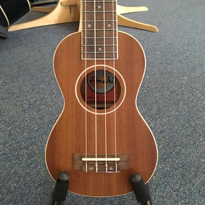 Amahi Soprano Peanut Ukulele with white binding