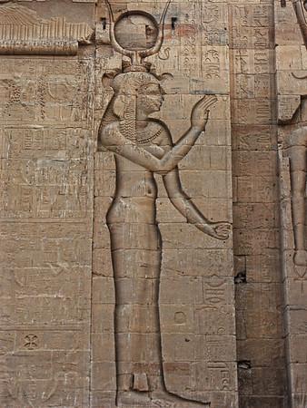 Egyptian Art