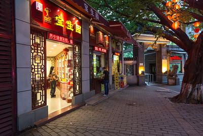 2014 Guangzhou