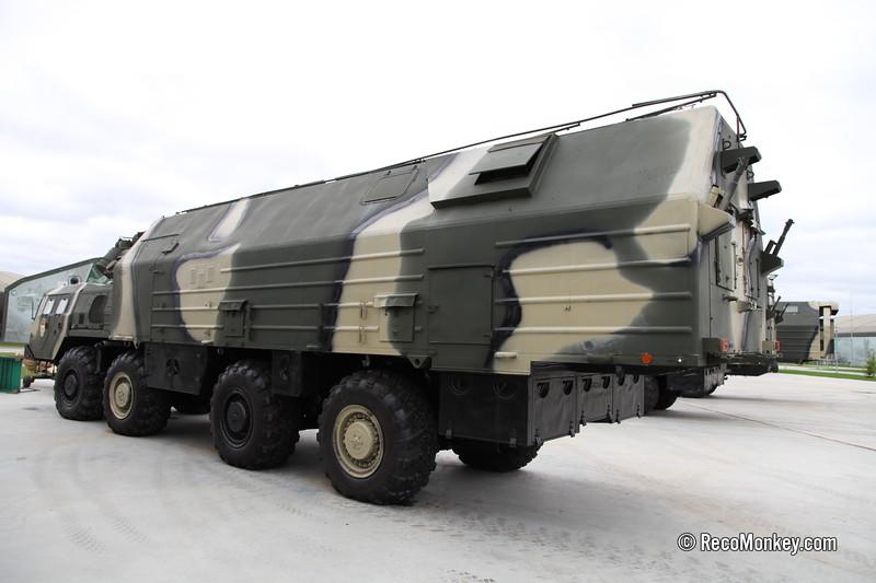 15V179 (MS-1)