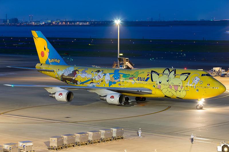 Japans amazing Pokemon Jets!