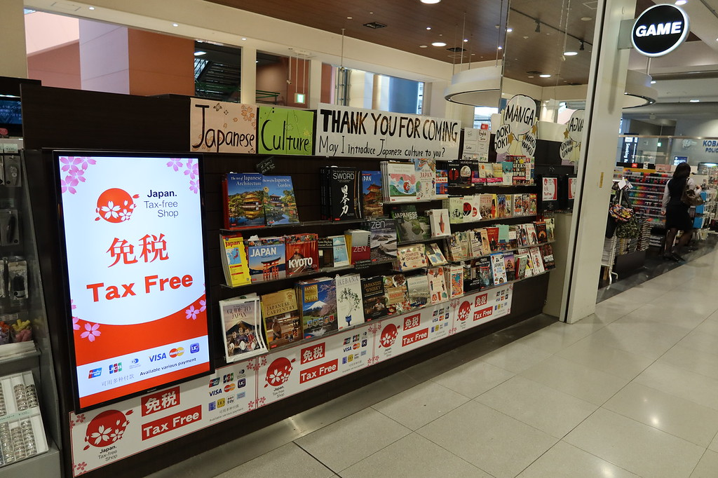Tsutaya books on Japan