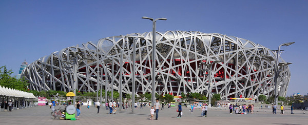 Beijing - Olympic Village