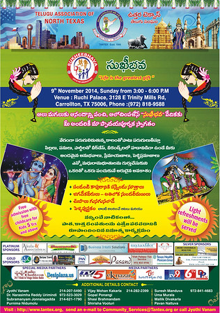 Sukheebhava