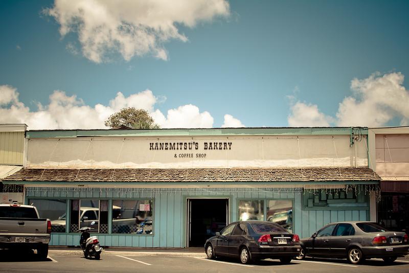 molokai centre kanemitsu bakery.jpg