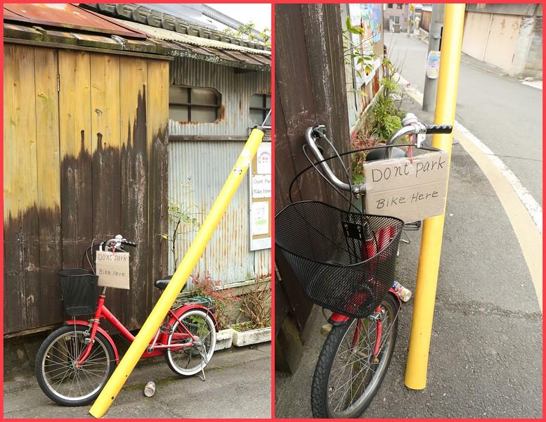 Don't Park Bike Here