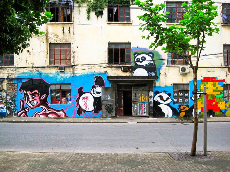 Shangai Art District