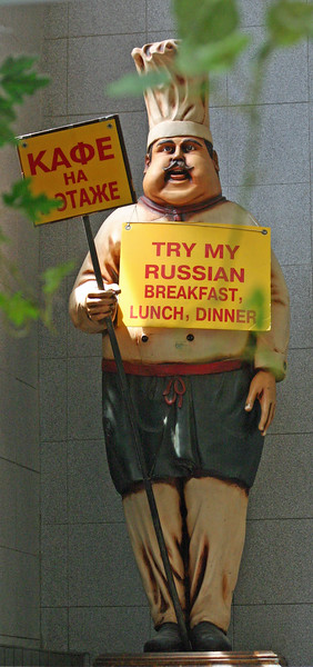 Try my Russian