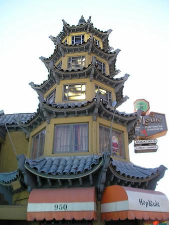 LA-Disneyland tour: Charles Phoenix