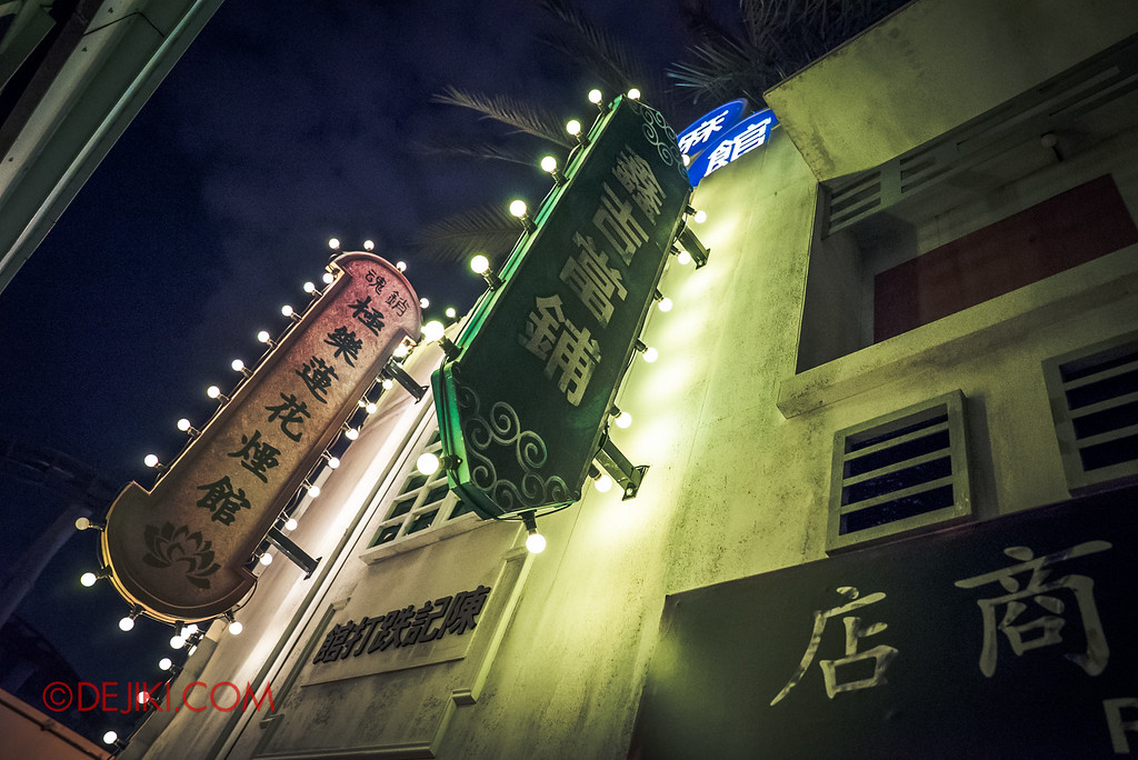 Halloween Horror Nights 6 - Hu Li's Inn / Great Shanghai building flashy signboards