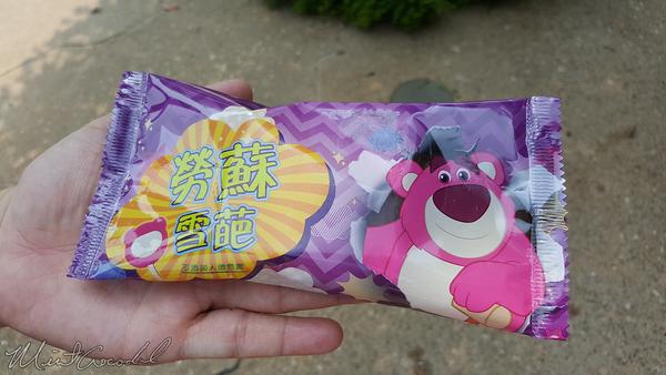 Disneyland Resort, Hong Kong Disneyland, Ice Cream, Snack, Popsicle, Bar