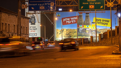 06-10-19-Huge-Yatveta-Haifa-Big