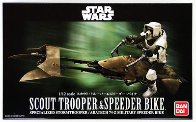 Aratech Repulsor 74-Z Military Speeder Bike