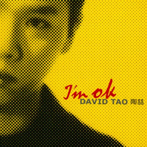 陶喆 I'm Okay