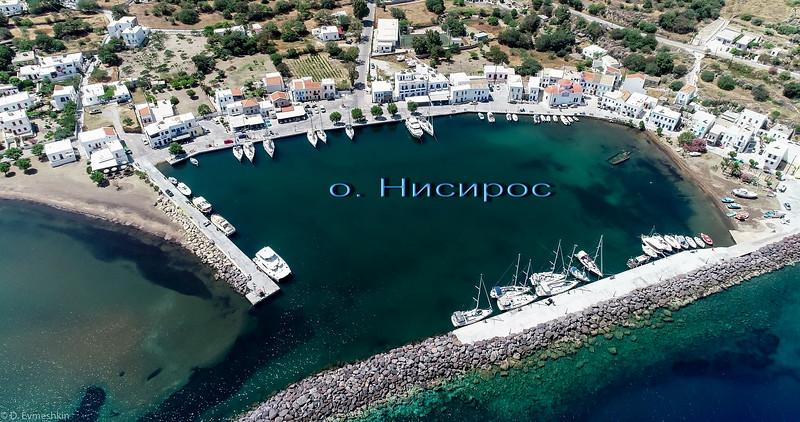 Greece may2018