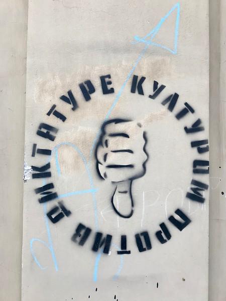 Belgrade833.jpg