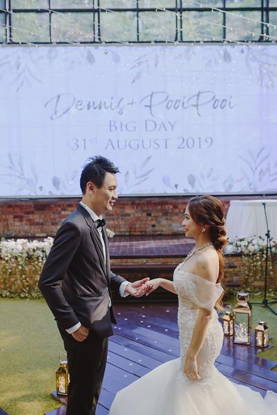 Dennis & Pooi Pooi Banquet-52.jpg