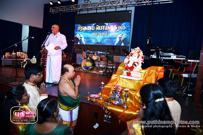 Esai-amutham-2017-Saravanapoikai (13).jpg