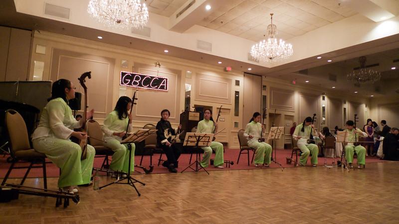 GBCCA Annual Banquet