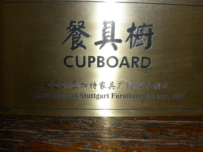 [20061005] QingdaoDay4 (17).JPG