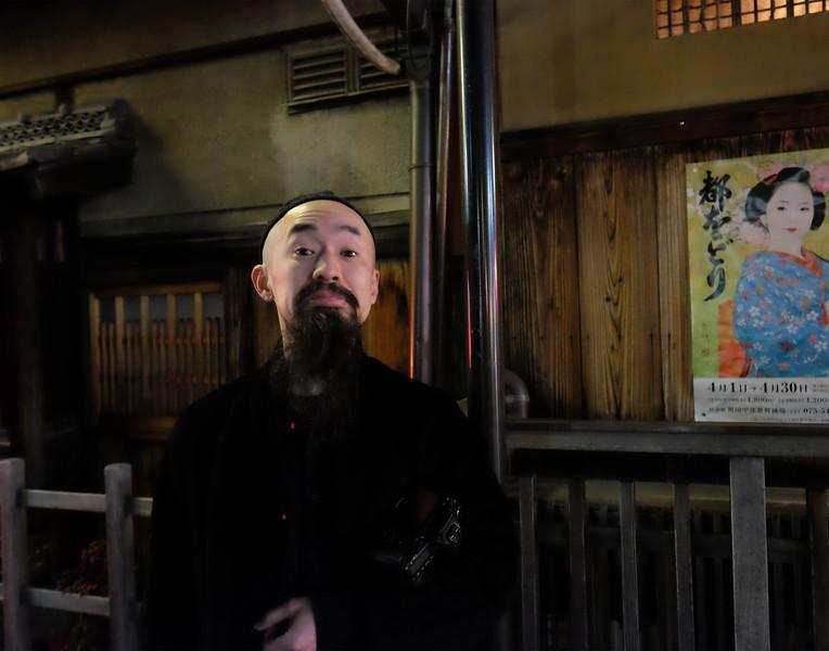 kyotoGionBeardedManDSCF1884.jpg