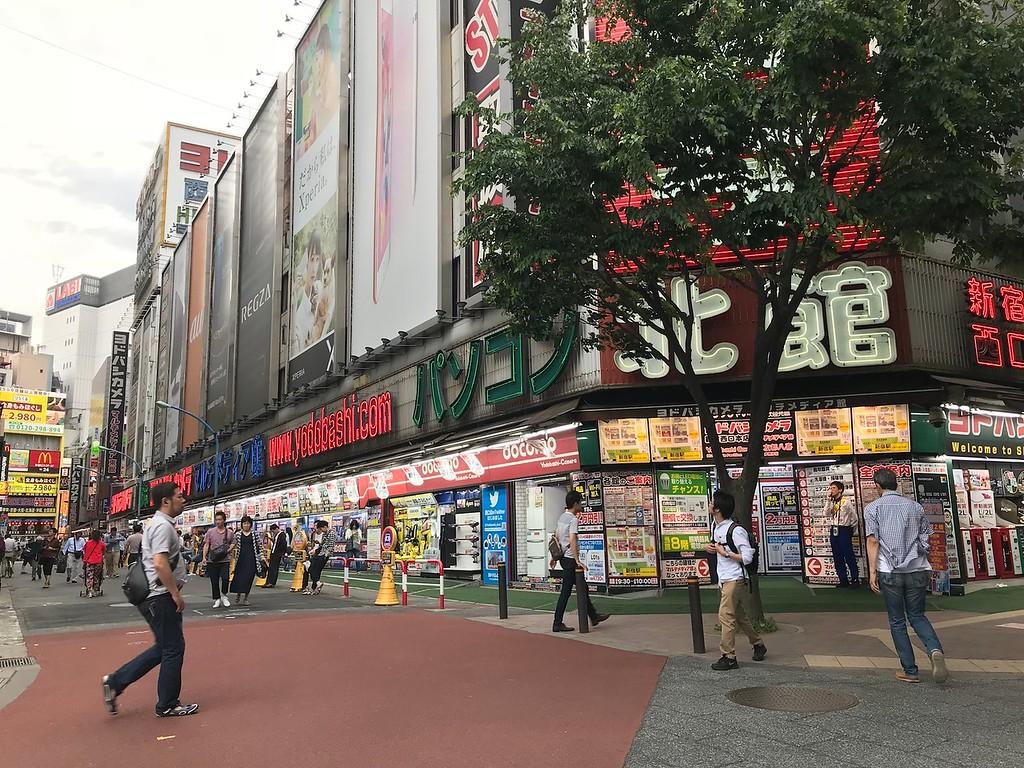 Shinjuku West Exit Camera Town