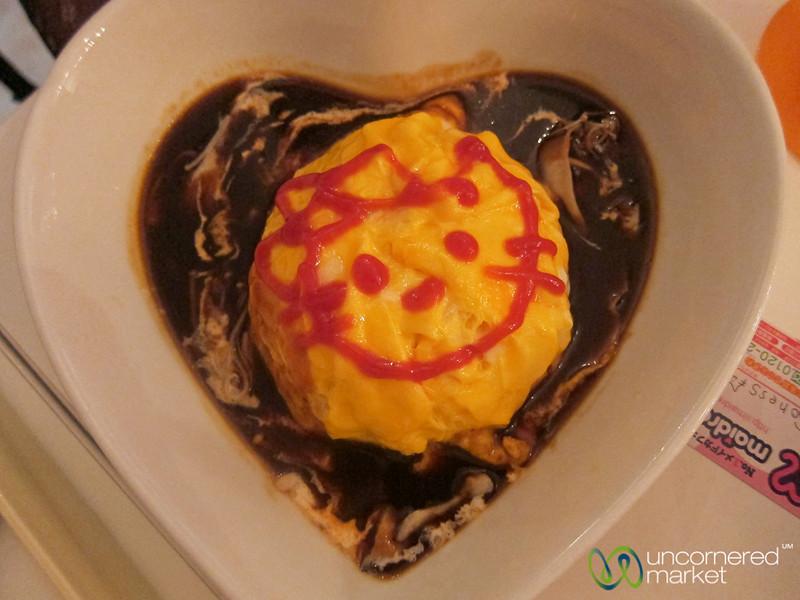 Hello Kitty on Omu-Raisu (Omelet Rice) at a Maid Cafe - Akihabara, Tokyo