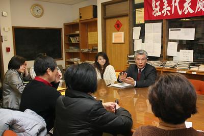 20090124 Taiwan Reps Passport Seminar