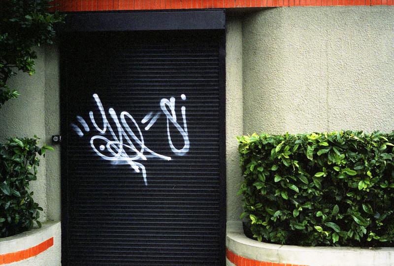 Yal Si