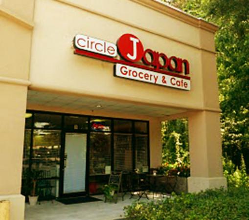 Circle Japan Jacksonville.jpg