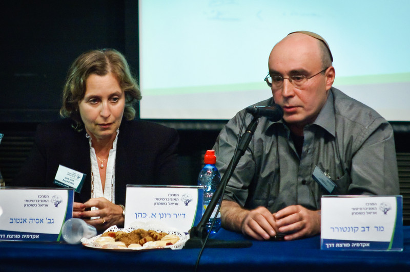 Asya Entova and Dov Kontorer