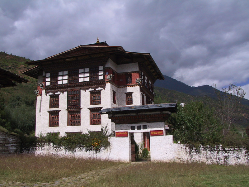 National library in Thimpu