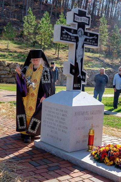 24th Anniversary of Fr. Kallistos' Repose