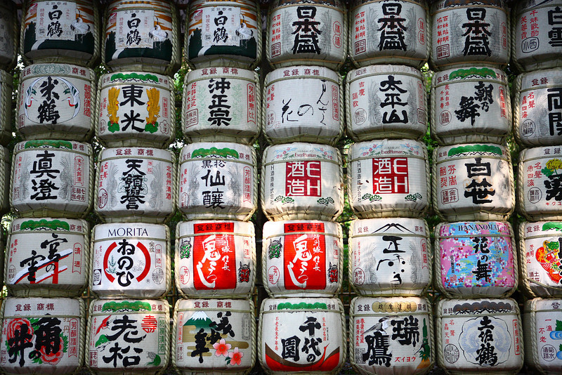 Tokyo_3912.JPG