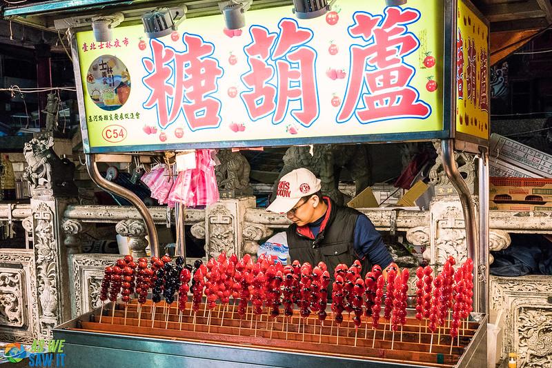 Shilin-Night-Market-09928.jpg