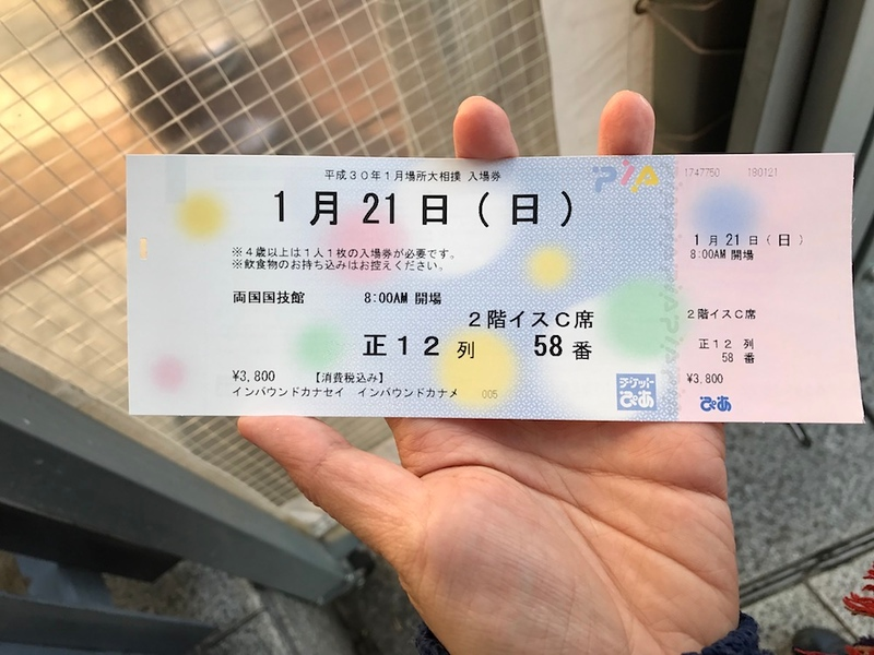 Your ticket!