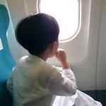 Ah Boy's First Flight