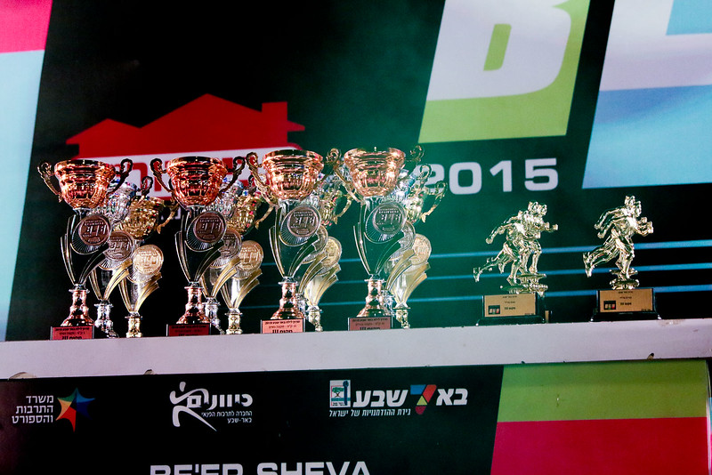 beer sheva light run 2015