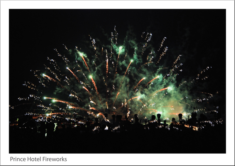 Prince Hotel Fireworks.jpg