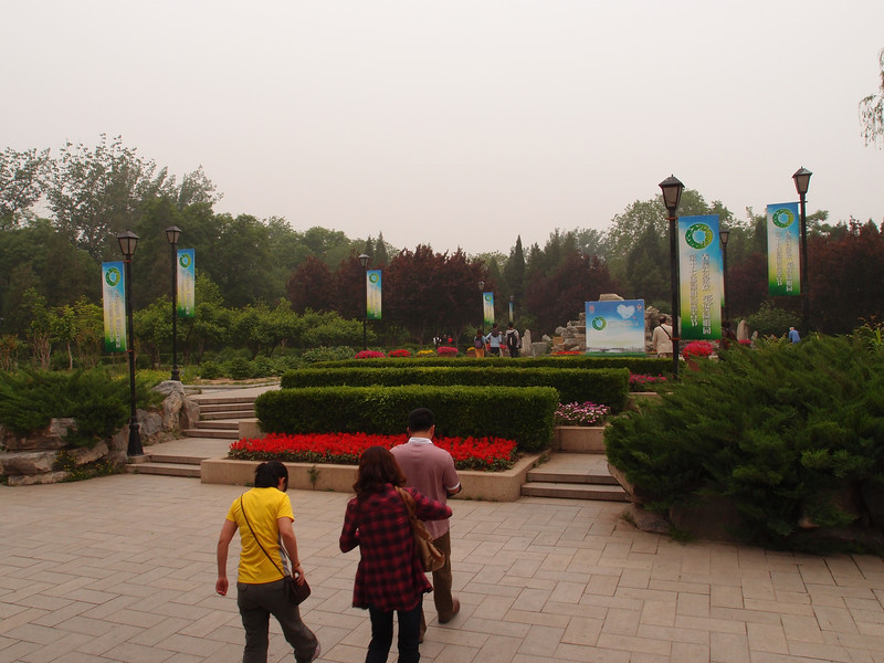 20120513_1123_0268 entrance to 圆明园 (old Summer palace) park (Beijing time 0923)
