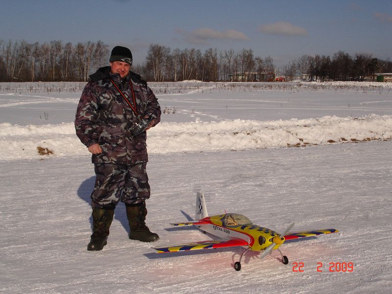 2009-02-23 ВПП Балашиха 16.JPG