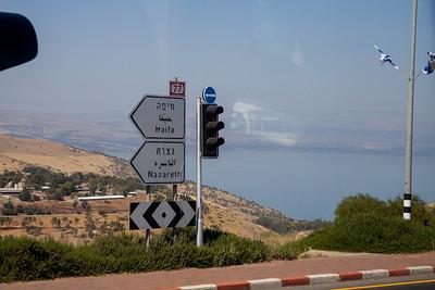 Galilee Area