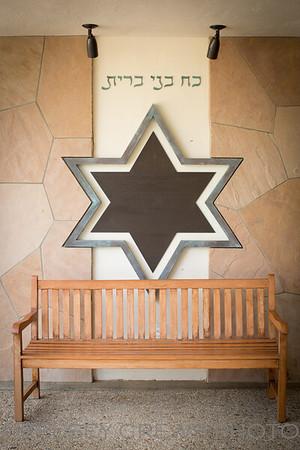 Ava Bat Mitzvah