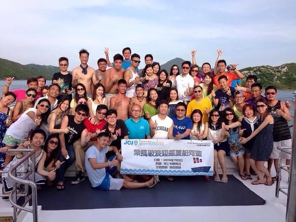 20150701 - JCIHK Recommended Program 乘風破浪迎盛夏船河遊