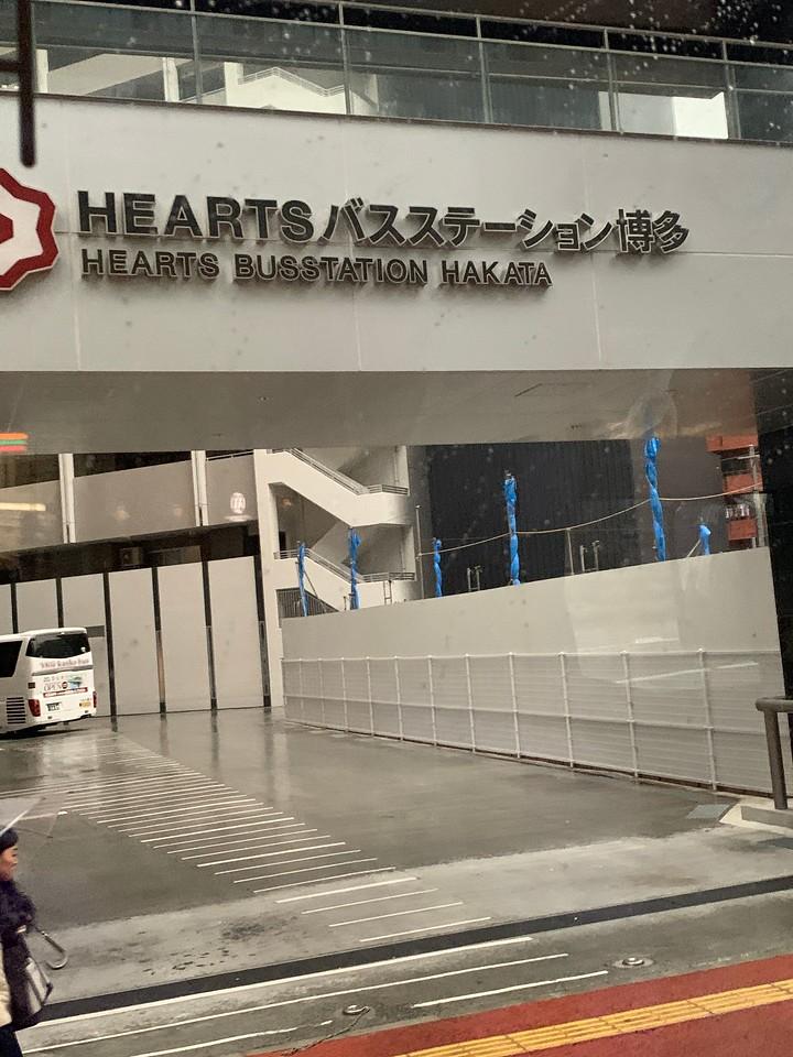 Hakata Bus Station