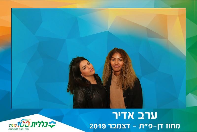 2019-12-18-75494.jpg