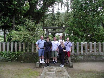 2001/06/25 - Yatsushiro 5 - In the Mountains