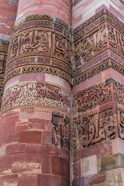 Qutab-Minar-1846.jpg